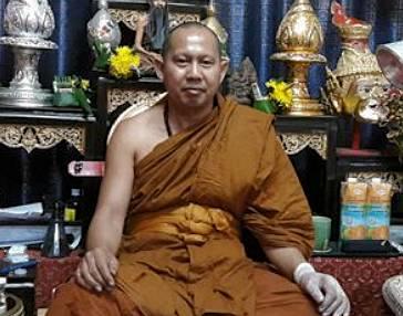 Sak Yant Master Monk Rachon